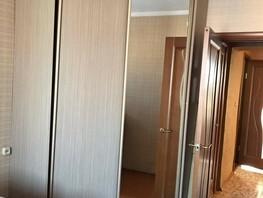 2-комнатная квартира, 46.4  м², 3/3 этаж
