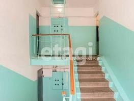 3-комнатная квартира, 64.8  м², 5/5 этаж