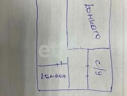 2-комнатная квартира, 51.1  м², 5/10 этаж