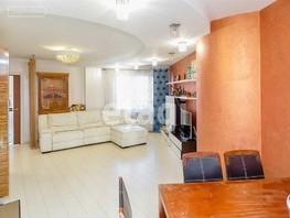 4-комнатная квартира, 96.1  м², 5/9 этаж