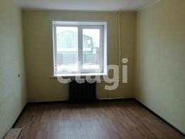 2-комнатная квартира, 45.3  м², 1/3 этаж