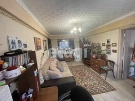 2-комнатная квартира, 48.7  м², 1/5 этаж