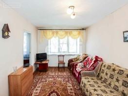 2-комнатная квартира, 41.8  м², 1/5 этаж