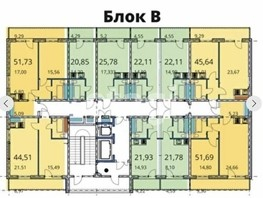1-комнатная квартира, 47.2  м², 5/20 этаж