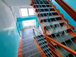 3-комнатная квартира, 61.9  м², 5/5 этаж