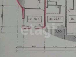 1-комнатная квартира, 38.3  м², 13/18 этаж