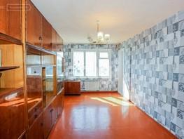 3-комнатная квартира, 58.3  м², 5/5 этаж