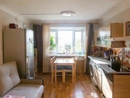 3-комнатная квартира, 55  м², 2/4 этаж