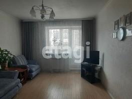 3-комнатная квартира, 63  м², 2/5 этаж