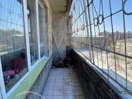 Продается 4-комнатная квартира Солнечная (СНТ Зенит тер) ул, 95.5  м², 7730000 рублей