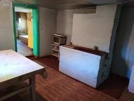 Продается Дом Железнодорожников ул, 32  м², участок 700 сот., 750000 рублей