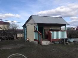 Дом, 53.1  м², участок 1500 сот.