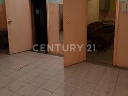 Офис, 290  м², 1 этаж