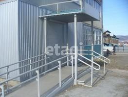 Продается Помещение Трактовая ул, 47.5  м², 5000000 рублей