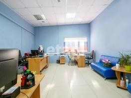 Продается Офис Балтахинова ул, 86.1  м², 6500000 рублей