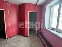 Продается Помещение Буйко ул, 193  м², 9900000 рублей