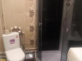 Продается 1-комнатная квартира Приречная ул, 35  м², 3050000 рублей