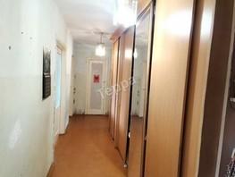 Продается 3-комнатная квартира Чертенкова ул, 62.2  м², 4099000 рублей
