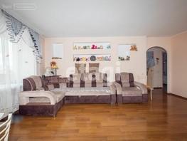 Продается 3-комнатная квартира Кабанская ул, 61.4  м², 4600000 рублей