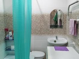 Сдается посуточно 1-комнатная квартира 50 лет Октября, 33  м², 1250 рублей