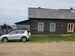 Продается Дом 32  м², участок 800 сот., 700000 рублей