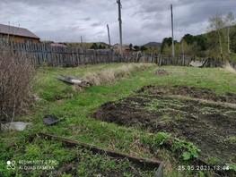 Продается участок Красноармейская ул, 1500  сот., 240000 рублей