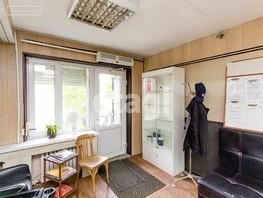 Продается Офис Краснофлотская ул, 44.5  м², 3700000 рублей