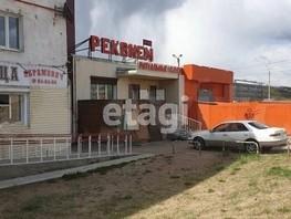 Продается Офис Ключевская ул, 92.8  м², 6100000 рублей
