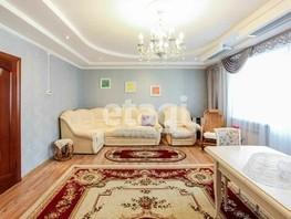 Продается Дом Алтан-Газар, 206.4  м², участок 200 сот., 11000000 рублей