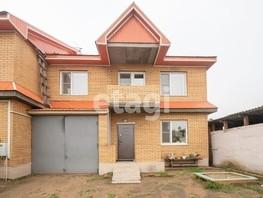 Продается Дом Красногвардейская ул, 189  м², участок 500 сот., 18500000 рублей
