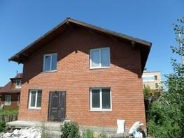 Дом, 160  м², 2 этажа, участок 6 сот.
