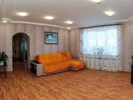 Коттедж, 330  м², 2 этажа, участок 15 сот.