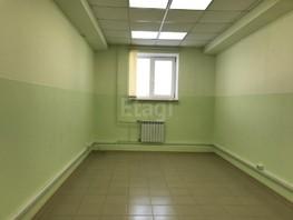 Офис, 160  м², 1 этаж