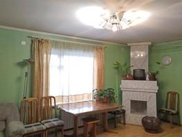 Дом, Дмитрия Пожарского ул