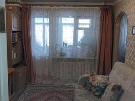 2-комнатная квартира, 41.3  м², 1/5 этаж