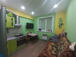 1-комнатная квартира, 43.5  м², 4/5 этаж