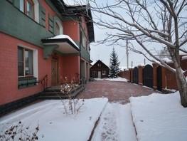 Коттедж, Дорожная ул