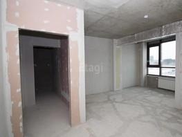 Студия, 45.5  м², 9/17 этаж
