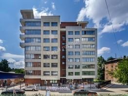 Нежилое, 195  м², 1 этаж
