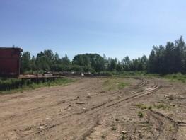 Земельный участок, Сарафановская ул