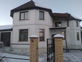 Дом, 270  м², 2 этажа, участок 11 сот.