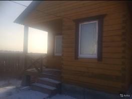 Дом, Александра Абдулова ул