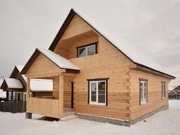 Дом, 118  м², 2 этажа, участок 7 сот.