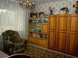 1-комнатная квартира, 33  м², 1/9 этаж