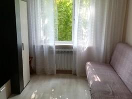 Сдается 1-комнатная квартира Маршала Конева ул, 19  м², 14000 рублей