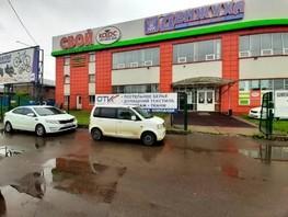 Сдается Готовый бизнес Трактовая ул, 1200  м², 250000 рублей