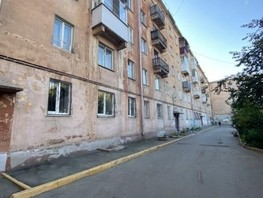 Продается 2-комнатная квартира Декабрьских Событий ул, 46.8  м², 4200000 рублей