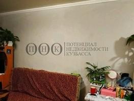 1-комн, Попова ул, д.5