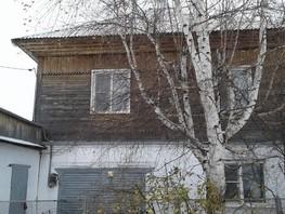 Дом, Алма-Атинская ул