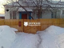 Дом, Молодежная ул
